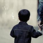 愛されて育つことの良さと悪さと