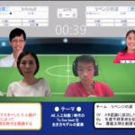 [イベント感想]女性性トゥルーサーズ vol.3 ジーニマム×知のワールドカップ