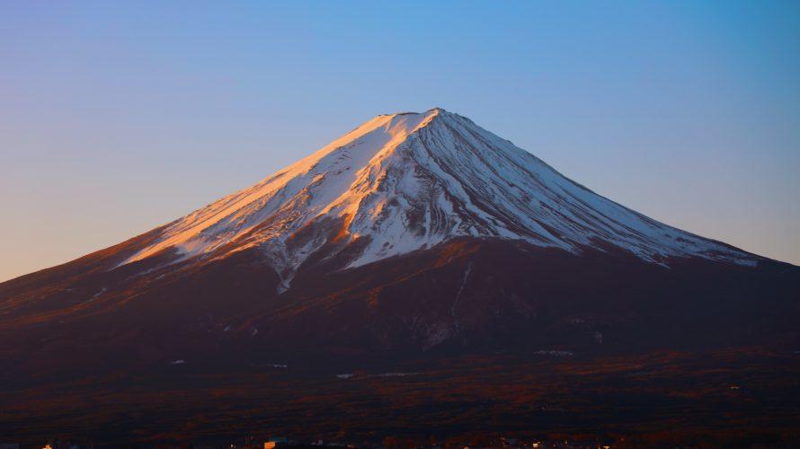 富士山が大爆発する、真の女性性が開花する、歴史的タイミング2021年10月11日11時が迫る!